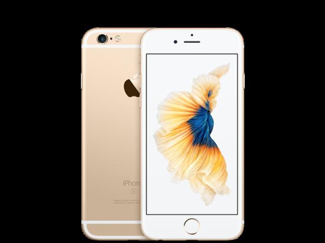报价中心 手机 苹果iphone6s 16gb图片9