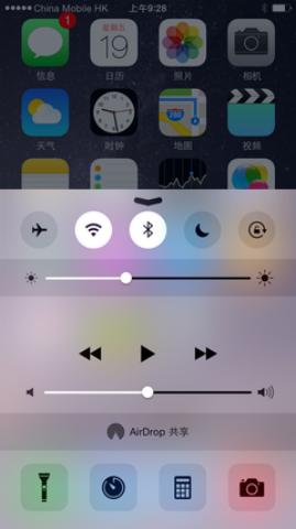 苹果iphone6 a1586界面图片2