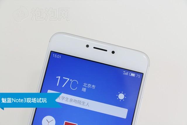 魅族魅蓝Note3 全网通细节图片3