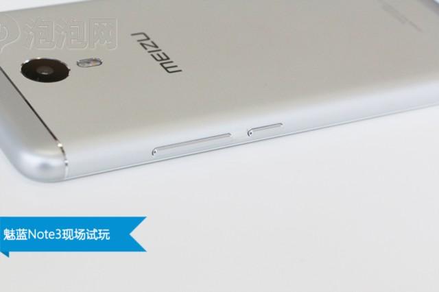 魅族魅蓝Note3 全网通细节图片5