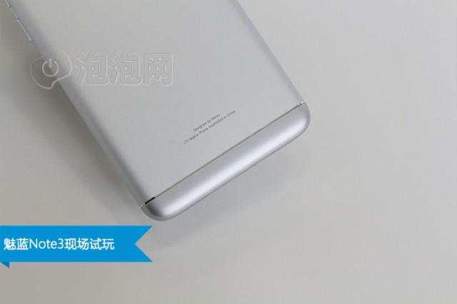 魅族魅蓝Note3 全网通细节图片7