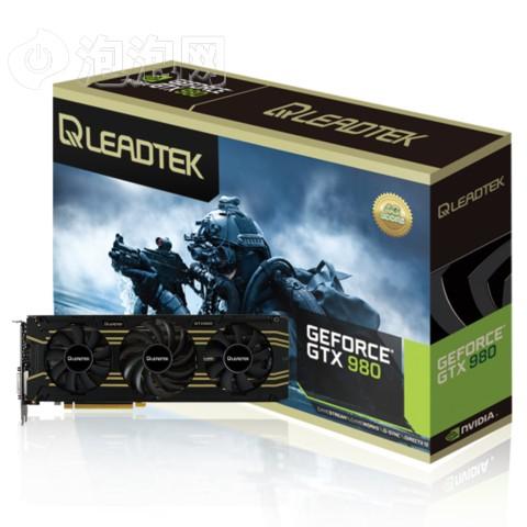 丽台GTX980 4GDDR5飓风版 1253MHz/DDR5/4GB/256Bit/7010Mhz/PCI-E3.0显卡图片6