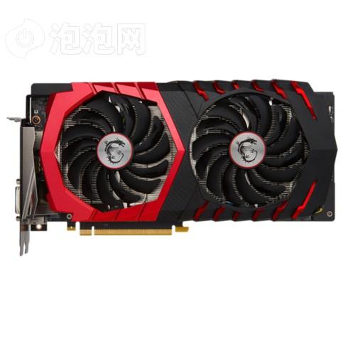 微星GTX 1060 GAMING X 6G GDDR5 192BIT PCI-E 3.0 显卡图片2