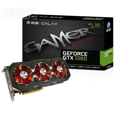 影驰GTX 1060 GAMER 1556(1771)MHz/8GHz 6G/192Bit D5 PCI-E显卡图片4