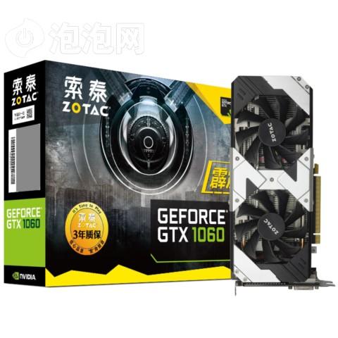 索泰GTX1060-6GD5 霹雳版HA图片4