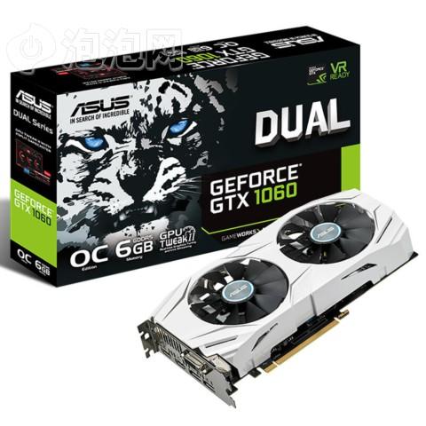 华硕DUAL-GTX1060-O6G 1569-1809MHz 6G/8GHz GDDR5 PCI-E3.0显卡图片5