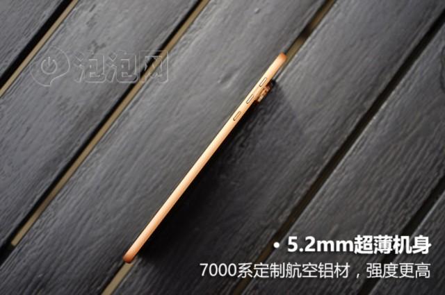Moto Z 4G+64G版细节图片2