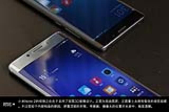 小米Note2 4GB+64GB细节图片2