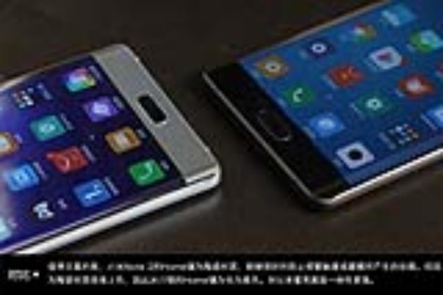 小米Note2 4GB+64GB细节图片3
