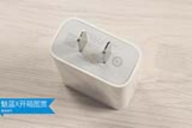 魅族魅蓝X 32GB开箱图片18