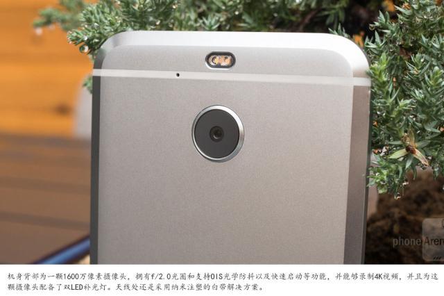 HTC Bolt细节图片7