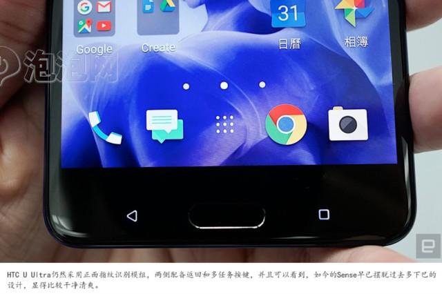 HTC U Ultra现场图片4