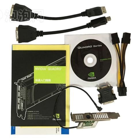 丽台Quadro P5000 16GB/GDDR5X/256-bit/288GBps/CUDA核心2560 Pascal GPU架构/VRREADY专业显卡图片5