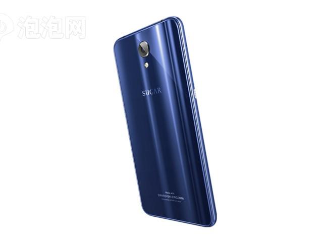 SUGAR糖果高像素手机S9 全网通图片6