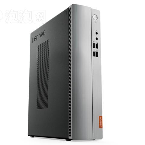 联想天逸510S商用台式办公电脑主机 ( i3-7100 4G 1T 集显 WiFi 蓝牙 win10 )图片1