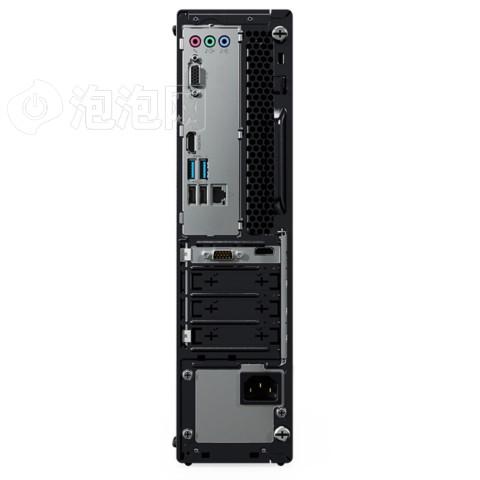 联想天逸510S商用台式办公电脑主机 ( i3-7100 4G 1T 集显 WiFi 蓝牙 win10 )图片4