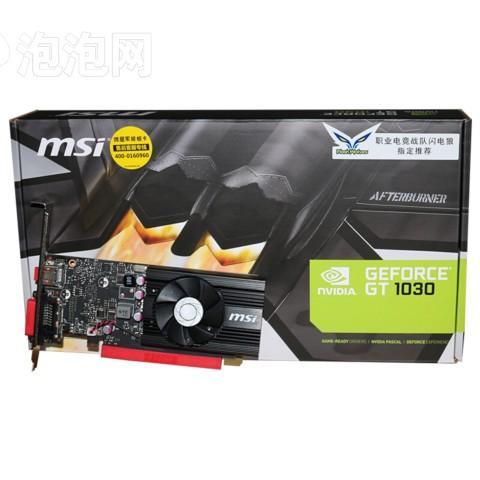 微星GT 1030 2G LP OCV1 64BIT GDDR5 PCI-E 3.0显卡图片1