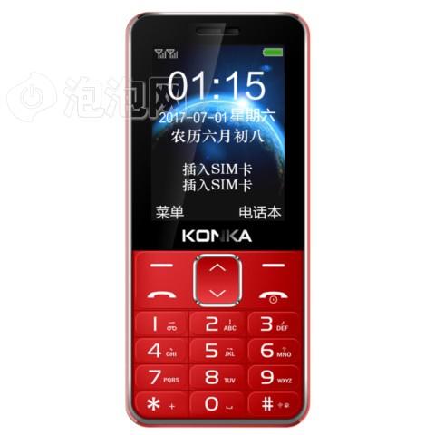 康佳U8 中国红图片2