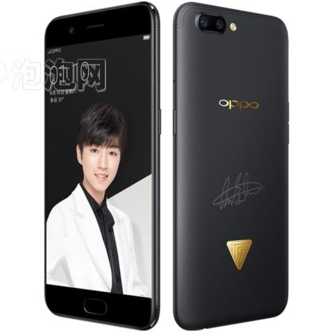 OPPO R11 王俊凯限量版图片4