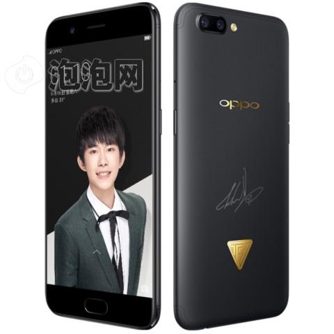 OPPO R11 易烊千玺限量版黑色图片4