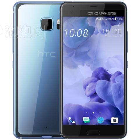 HTC U Ultra图片1