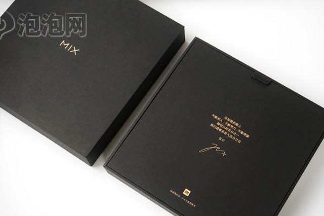小米MIX2 黑色陶瓷版开箱图片1