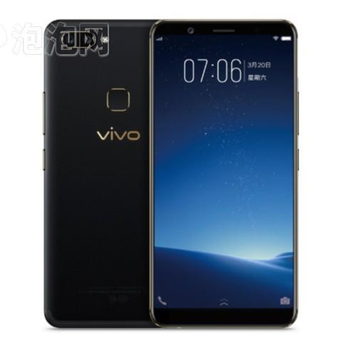 vivo X20旗舰版 全面屏手机图片1