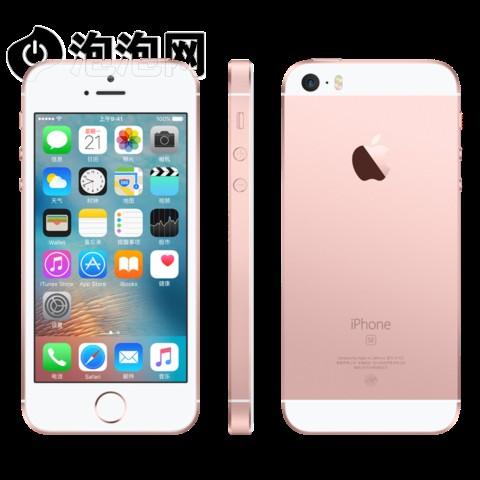 苹果iPhone SE图片2