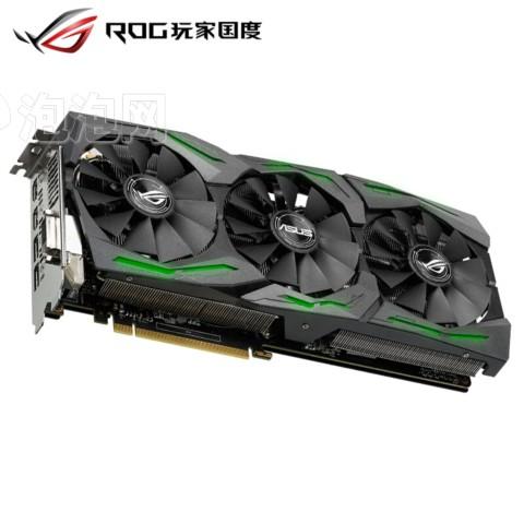 华硕ROG-STRIX-GTX1070TI-A8G-GAMING 1607-1683MHz 8G/8GHz GDDR5 PCI-E3.0图片5