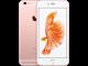 苹果iPhone 6s产品图片2