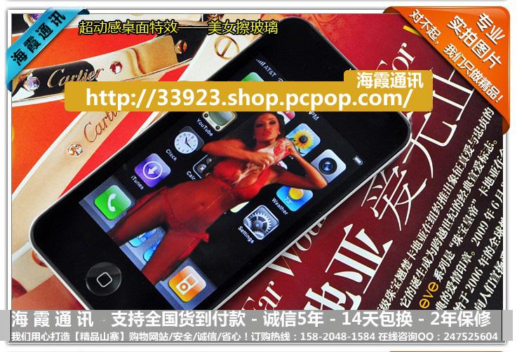高仿山寨苹果 iphone6