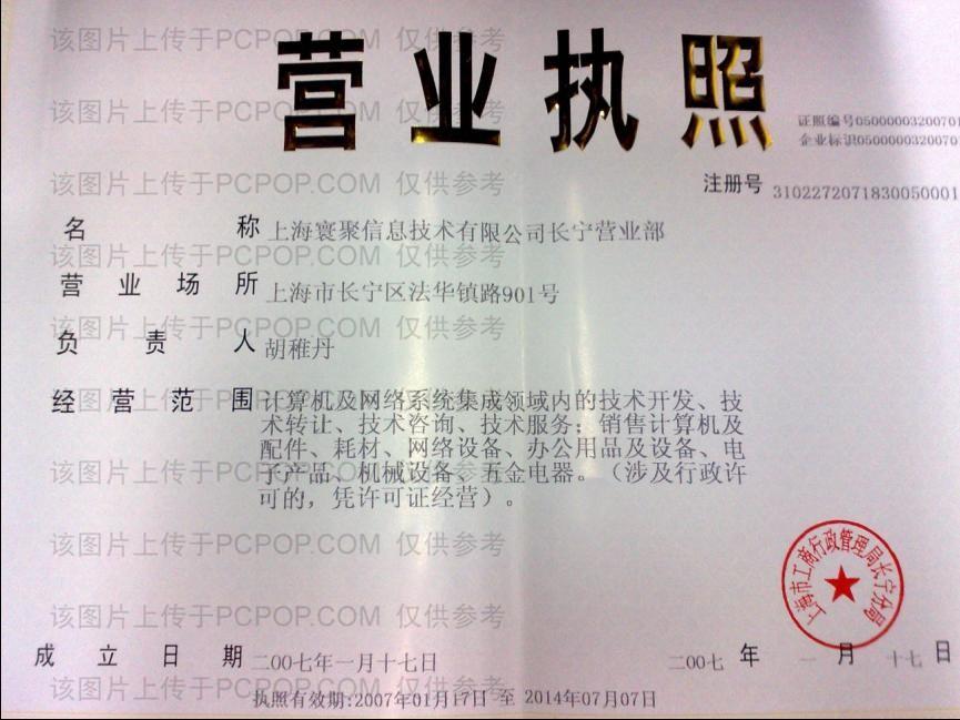 上海市长宁区邮编-上海市长宁区职业介绍所邮编是
