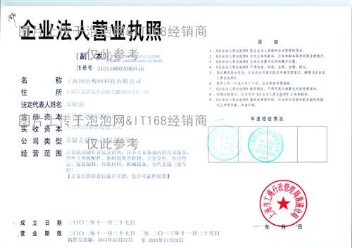 上海博迈科技有限公司
