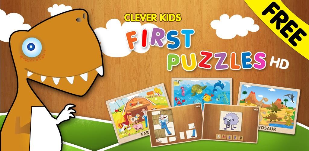 儿童游戏乐园安卓软件