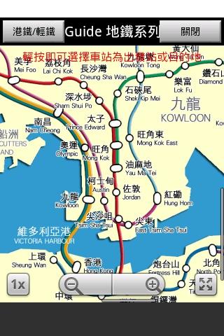 香港地铁观塘线线路图2016下载最新版图片