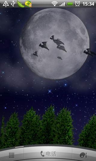 黑夜月光动态壁纸图片