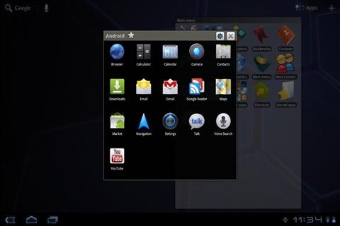 手机qq浏览器文件夹