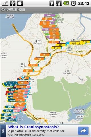 安卓软件 地图导航