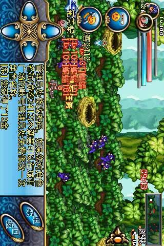 mg电子游戏手机版:满天星