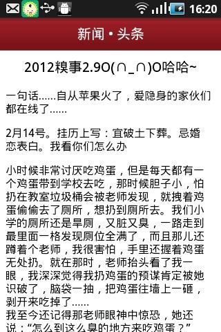 四大焦点最新进展――滨海新区:受损房屋评估后依法理赔