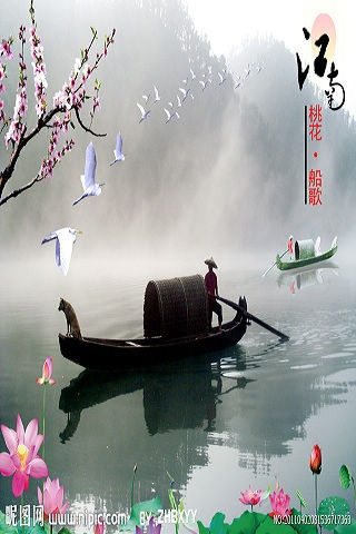 山水动态壁纸 中国山水画动态壁纸 山水动态桌面壁纸-动态手机壁纸山图片