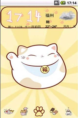 日本招财猫卡通壁纸-幸运招财猫 桌面主题,安卓软件,android安卓软图片