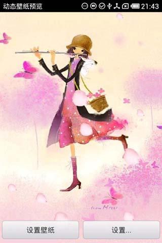 吹笛子的女孩动态壁纸