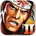 武士II复仇 Pad版 Samurai II Vengeance